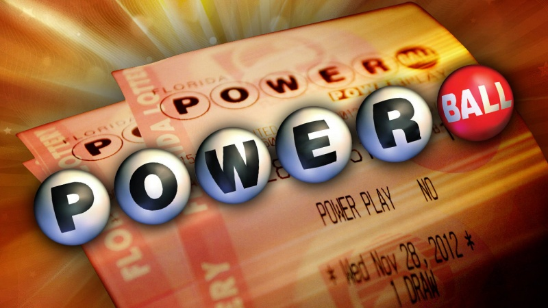 В центре внимания лотерея США Powerball
